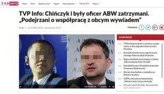 外交部回应波兰拘押华为波兰公司员工