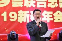 2019加拿大华人同乡会联合总会新年庙