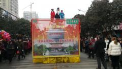 宝鸡市法门寺博物馆参加元宵节社火游