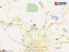 北京怀柔发生3.0级地震