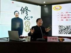 国学大家张其成教授在甘肃省中医院讲