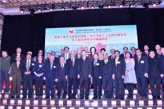 全加华人促统会隆重举行庆祝成立十九