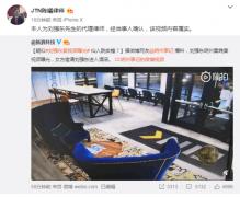 刘强东案公寓视频曝光,