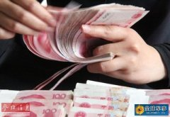 "<b>RMB or challenge the world ""third currency""?</b>"