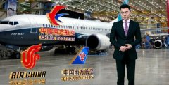 <b>Following China Eastern airlines, Air China and China southern airlines have formally lodged a claim </b>