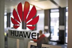 """<b>German chip makers deny """"stopping supply to Huawei"""": Most products are not subject to US restrict</b>"""
