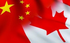 <b>Ambassador Lu Shaye's speech at the China-Canada Relations Symposium</b>