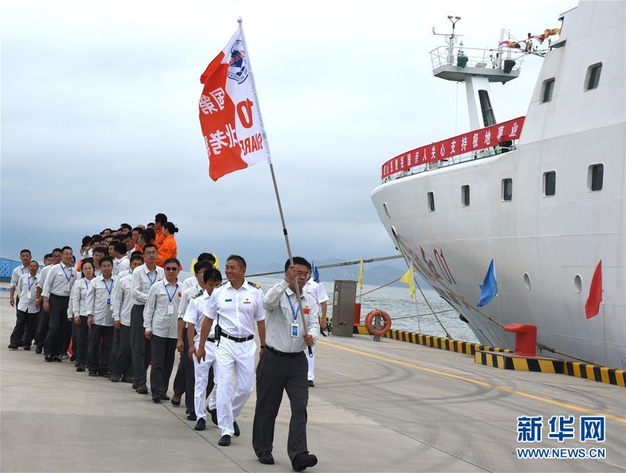 """(图文互动)(2)""""向阳红01""""船起航执行中国第10次北极考察"""