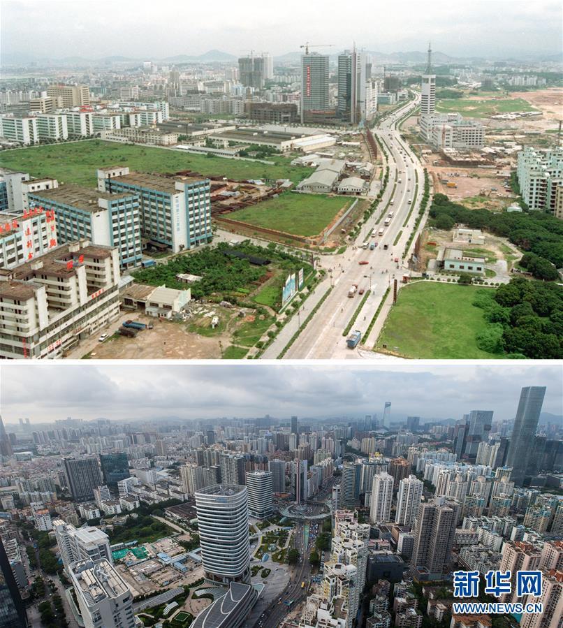 """(""""中国之度""""系列述评·图文互动)(7)中国跨度——新中国成立70周年成就述评之一"""