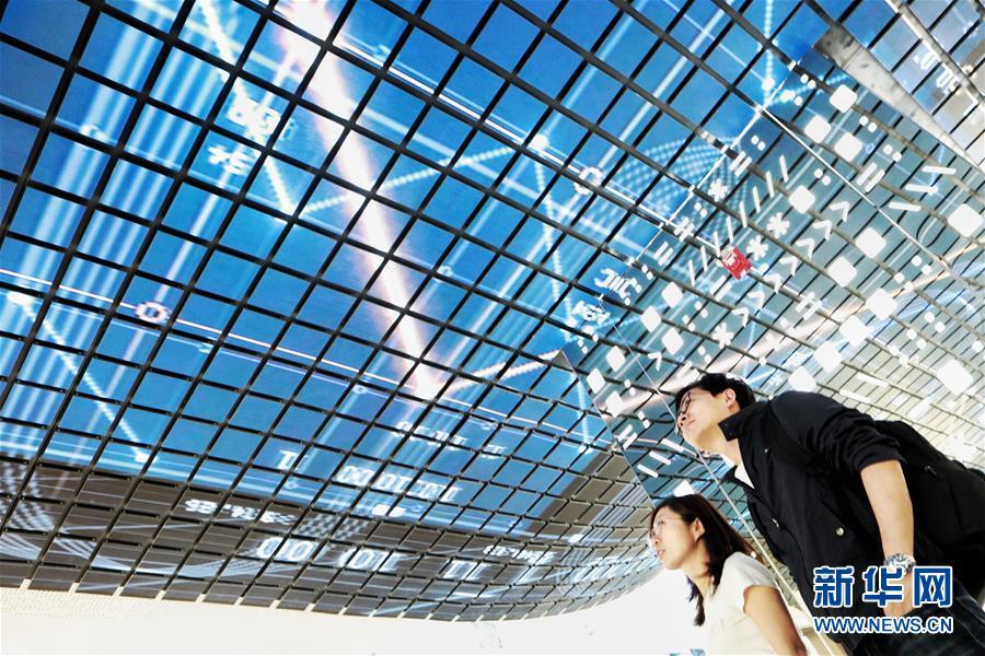 """(""""中国之度""""系列述评·图文互动)(6)中国速度——新中国成立70周年成就述评之三"""