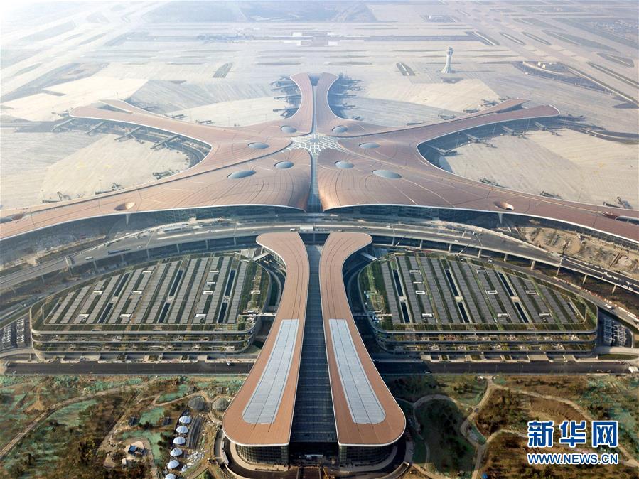 """(""""中国之度""""系列述评·图文互动)(5)中国速度——新中国成立70周年成就述评之三"""