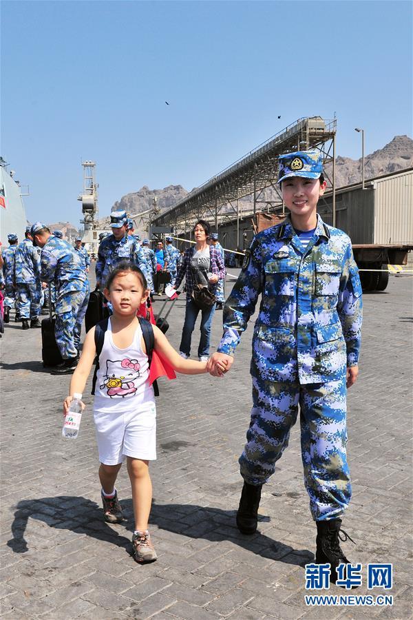 """(""""中国面貌""""系列述评·图文互动)(8)和平中国——70年中国面貌变迁述评之十"""
