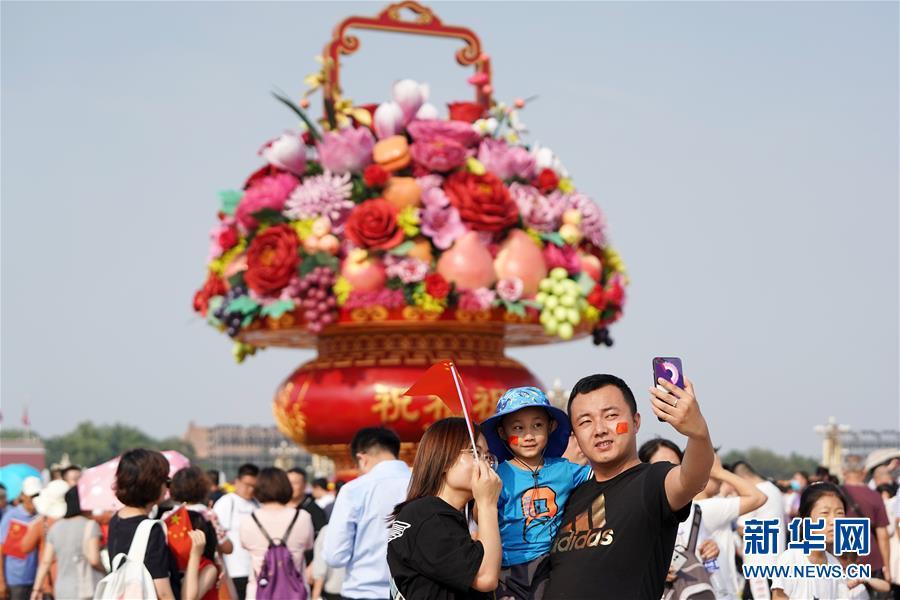 (新华全媒头条·图文互动)(5)超越时空的启示——新中国七十华诞之际的探寻