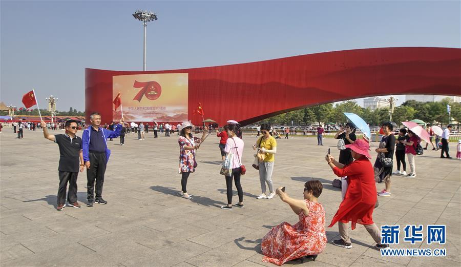 (新华全媒头条·图文互动)(4)超越时空的启示——新中国七十华诞之际的探寻