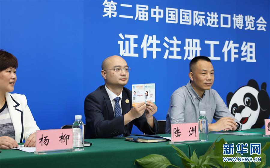 (新华全媒头条·图文互动)(4)开放中国,全球盛会——写在第二届进博会倒计时一个月