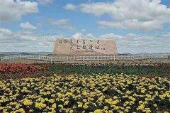 内蒙古正蓝旗:打造知名旅游体育文化