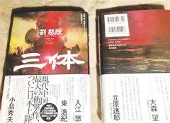 中国当代文学海外