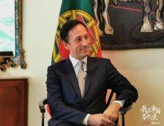 葡萄牙驻华大使:我是中