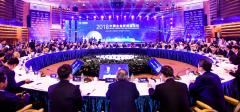 創新引領高質量發展 2019中國企業家博