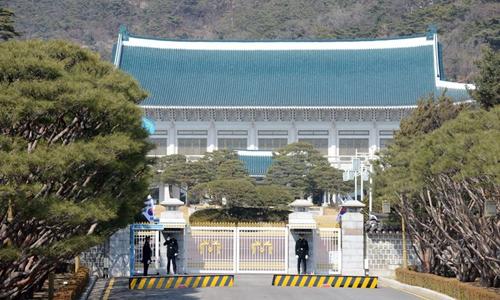 S. Korea decides to conditionally suspend expiry of GSOMIA with Japan