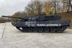 从京剧里学的?雪豹2坦克