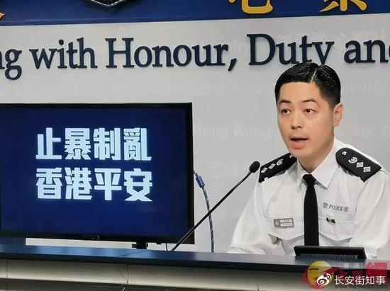 警察公共关系科总警司郭嘉铨。图源:港媒