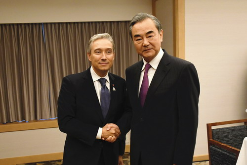 Wang Yi Meets with Foreign Minister Francois-Philippe Champagne of Canada