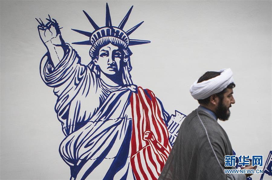 (国际·图文互动)(1)新闻分析:美国和伊朗关系缘何走到这般地步?