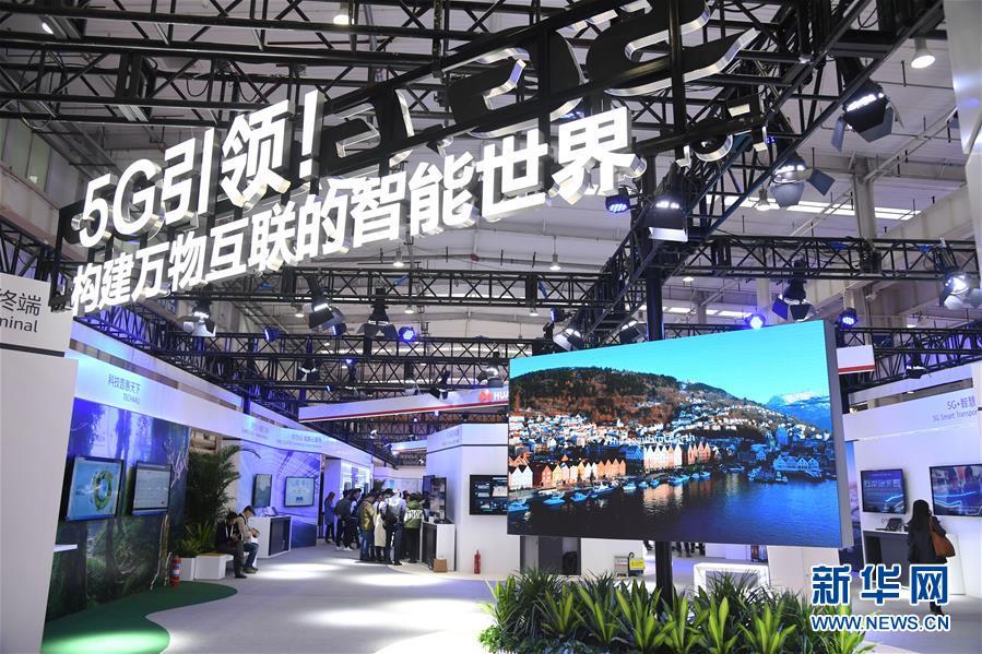 (新华全媒头条·聚焦中国经济成绩单·图文互动)(5)为全面建成小康社会奠定坚实基础——从2019年数据看中国经济发展大势