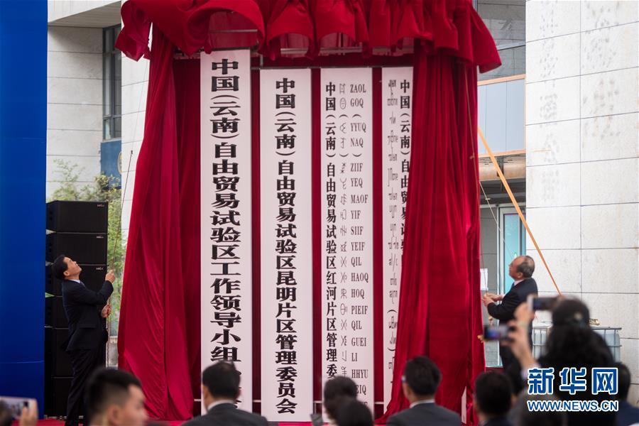 (新华全媒头条·聚焦中国经济成绩单·图文互动)(7)为全面建成小康社会奠定坚实基础——从2019年数据看中国经济发展大势