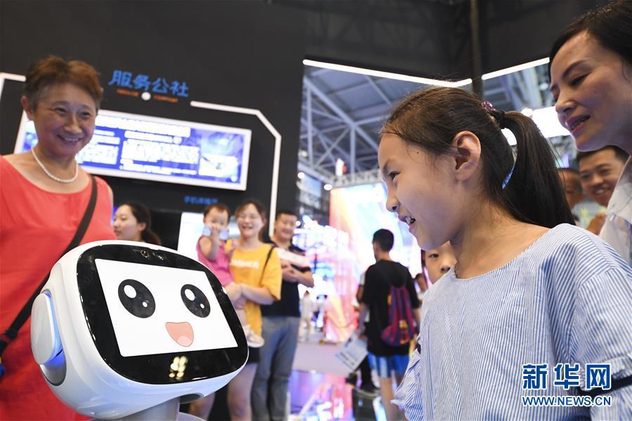 (新华全媒头条·聚焦中国经济成绩单·图文互动)(3)为全面建成小康社会奠定坚实基础——从2019年数据看中国经济发展大势