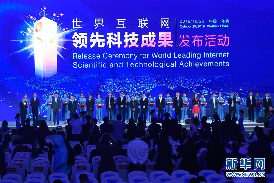 (新华全媒头条·聚焦中国经济成绩单·图文互动)(2)为全面建成小康社会奠定坚实基础——从2019年数据看中国经济发展大势