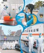 中国高新技术企业为疫情