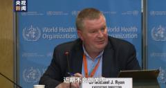 世界卫生组织:东京奥运