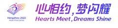杭州亚残运会会徽、口号