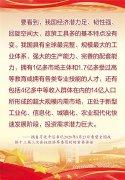 中國經濟基本特點沒有變