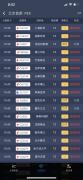 最新!北京两机场