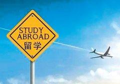疫情之下,留学之路能否