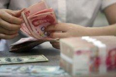 专家推测:数字人民币或