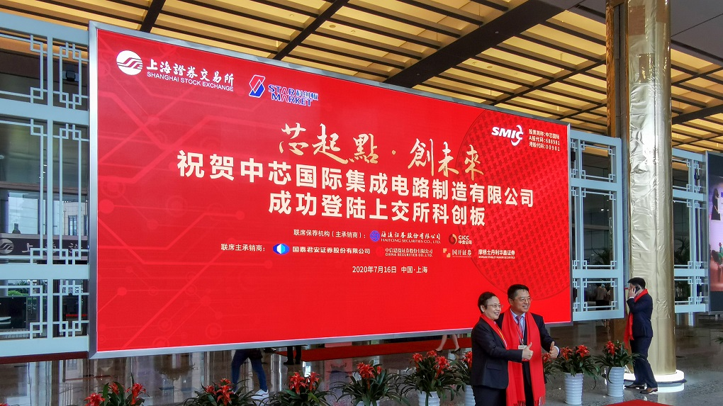 SMIC debut in Shanghai becomes China's biggest IPO in a decade