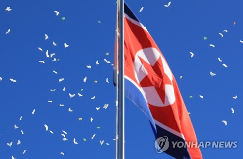 DPRK won't accept outside flood assistance due to COVID-19 virus risk: official media
