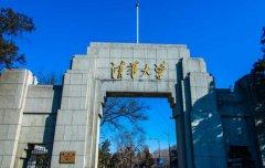 世界大学排名出炉!中国