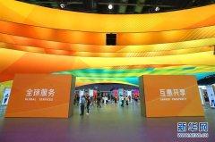 为数字贸易时代注入中国