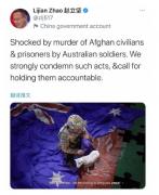 一幅插画为啥让澳大利亚