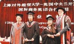 """中国教育闪亮""""国际范儿"""