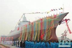 中国国防部:第二艘万吨