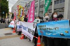 日本全国渔业联合会强烈