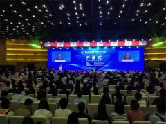 第五届全球跨境电子商务大会成果丰