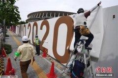 东京奥运准备工作