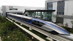 中国时速600公里高速磁浮交通系统在青